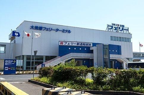 商船三井フェリー | 大洗港(茨城県)